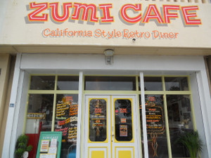 Zumi_cafe_006